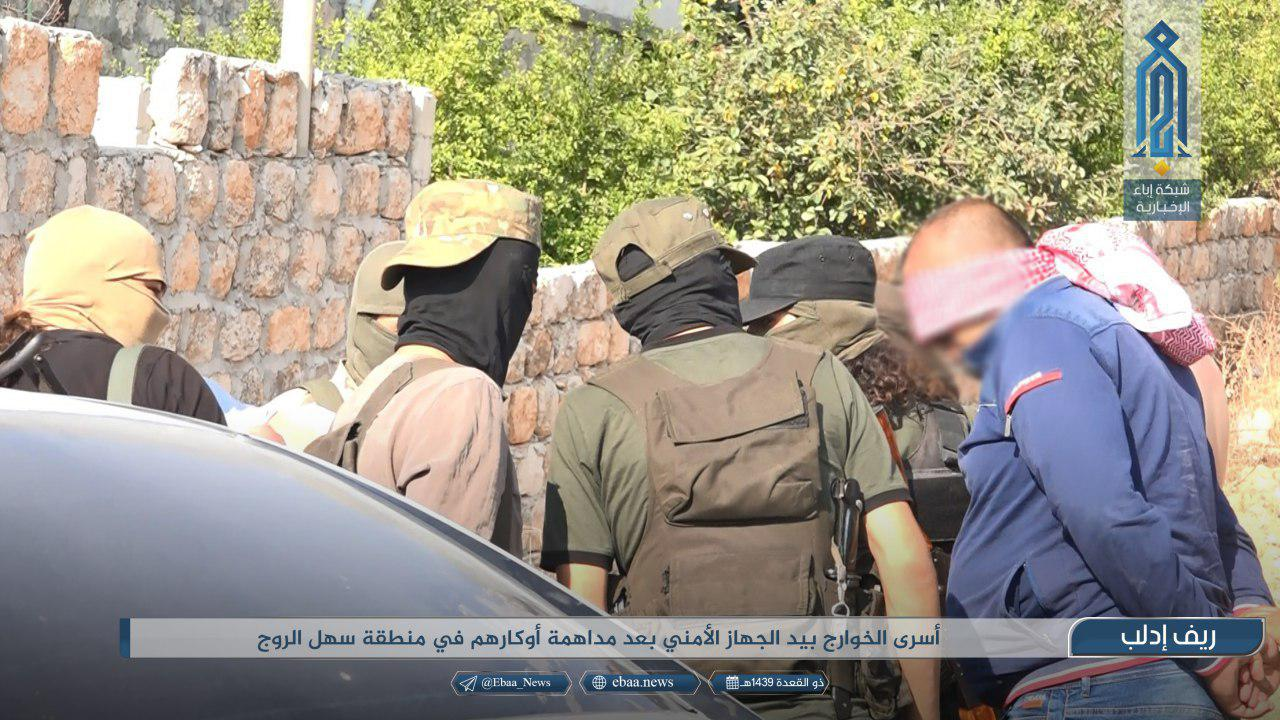 Hay'at Tahrir al-Sham Neutralizes Another ISIS Commander In Idlib (Photos)