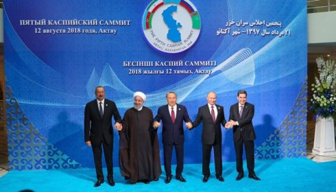 Caspian Sea Convention Signed to Open New Prospects for Region