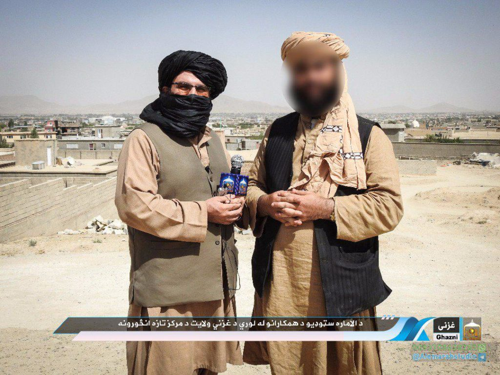 Battle For Ghazni Entered Its 6th Day: Taliban Develops Momentum