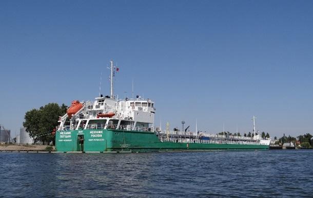 Ukraine Seizes Russian Tanker In Port Of Kherson