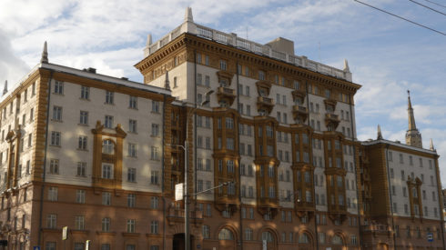 MSM Claims Russian Mole With Access To 'Confidential' Info Operated In US Embassy In Moscow