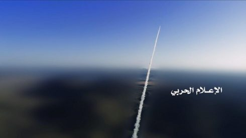 Houthis Launch Badr-1 Missile At Military Camp Of Saudi-backed Forces In Western Narjan