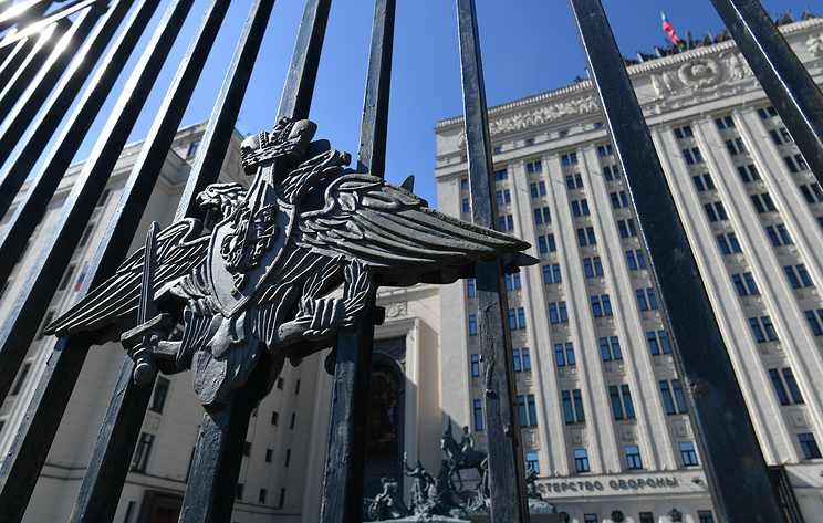 Moscow Says It's Ready To Share Syrian Counterterrorism Experience With Cairo Egyptian Defense Minister Visits Russia