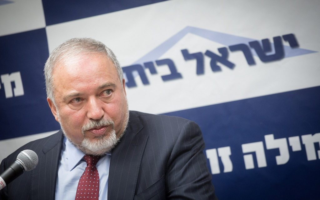 Israel To Ignore Any Agreements Reached By Inernational Community On Syria: Defense Minister