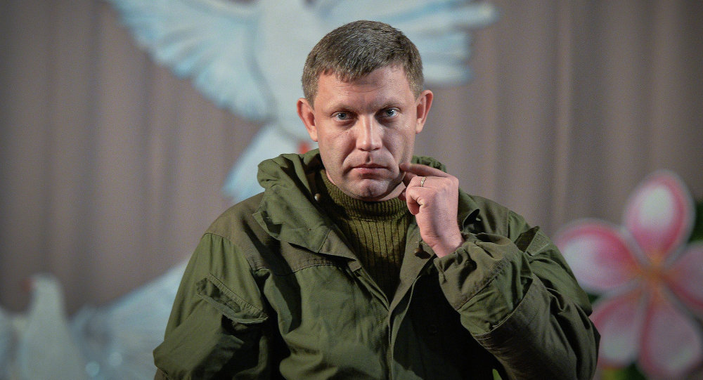 DPR Head Died From Wounds Received In Terrorist Attack In Donetsk. State Of Emergency Declared In DRP