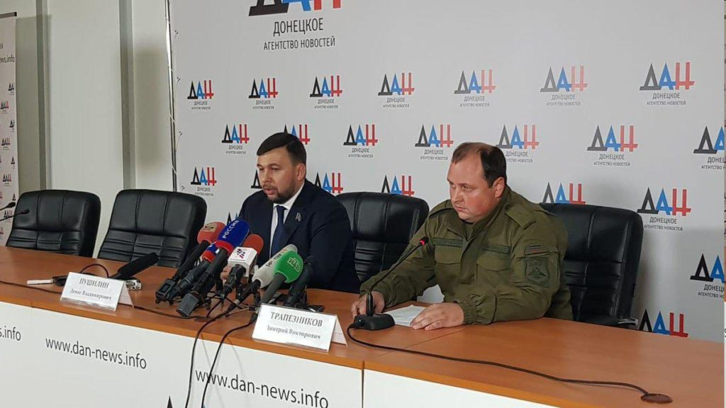 Dmitry Trapeznikov Becomes Acting Head Of DPR