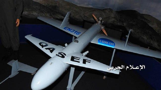 Houthis Target Saudi Patriot System In Najran With Suicide Drone