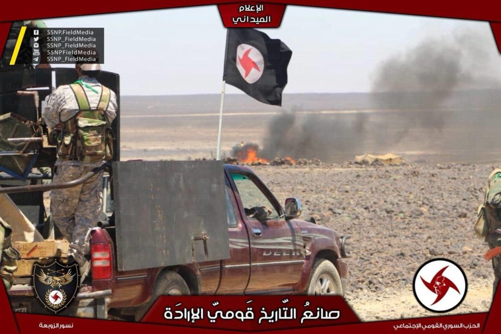 In Photos: Fighters Of Syrian Social Nationalist Party Clash With ISIS Militants In Eastern al-Suwayda