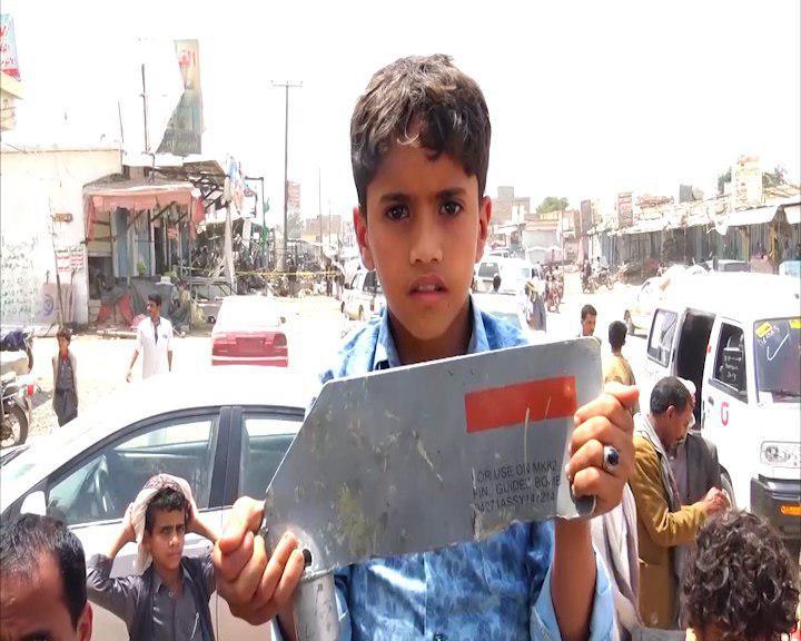 """US Provided """"Intelligence"""" and Bomb Used in Massacre of Yemeni Schoolchildren"""