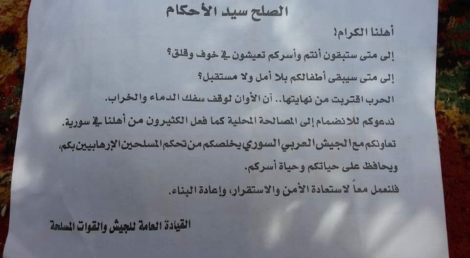 Syrian Millitary Drops Thousands Of Leaflets Over Idlib (Photos)