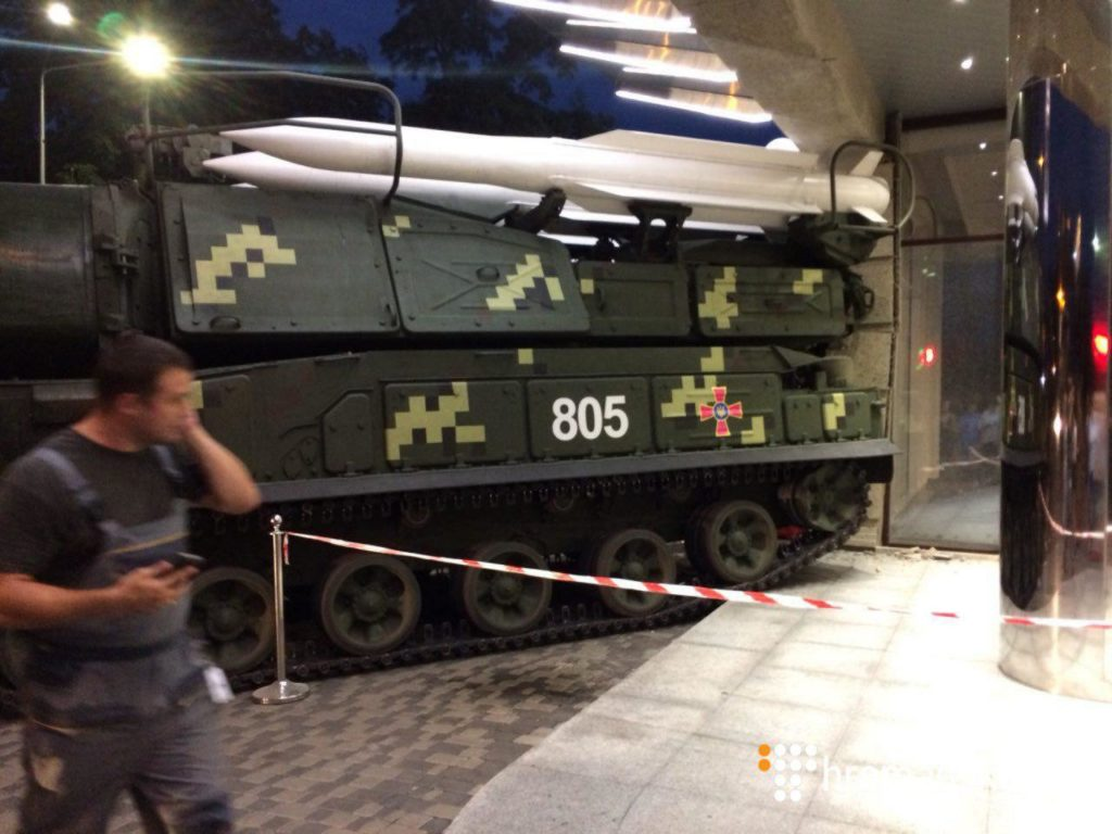 BUK Air Defense System Crashed Into Shopping Mall In Kiev After Independence Day Military Parade Rehearsal (Photos)