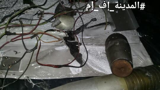 Syrian Army Shoots Down Armed Drone In Northern Hama (Photos)