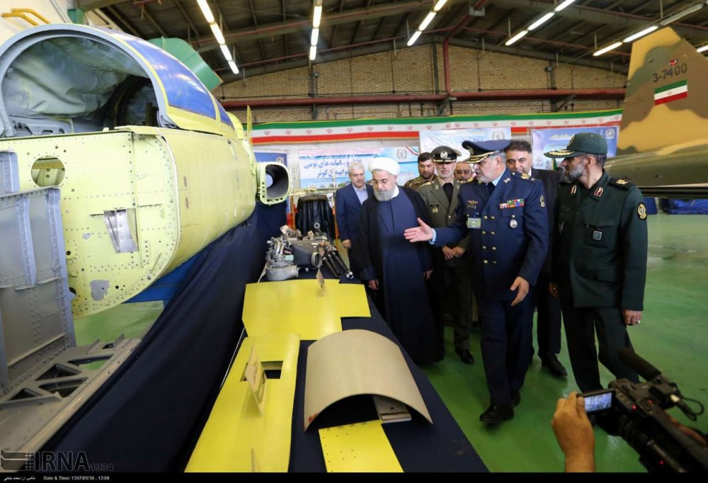 Iran Unveils Its First Domestically Produced Fighter Jet (Photos)