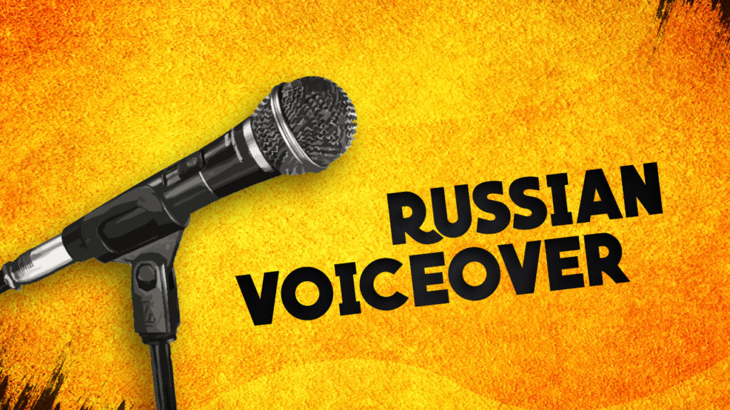 SF Is Searching Russian Voiceover For Documentary On The Houthis