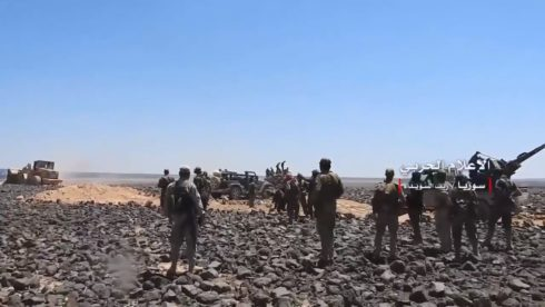 Syrian Army Restores Control Of Oum Mardakh Area In Sweida Desert