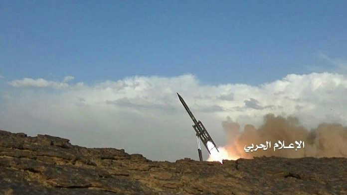 Houthis Launch Badir-1 Rocket At Saudi Military Camp In Jizan