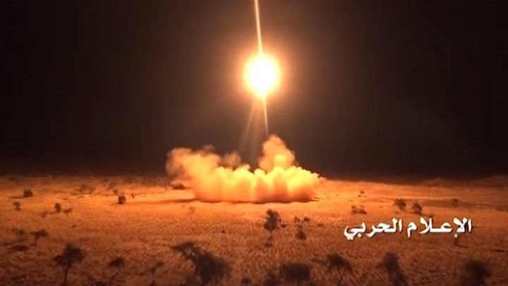 """Houthis Target Industrial Area In Southern Saudi Arabia With """"Ballistic Missile"""""""