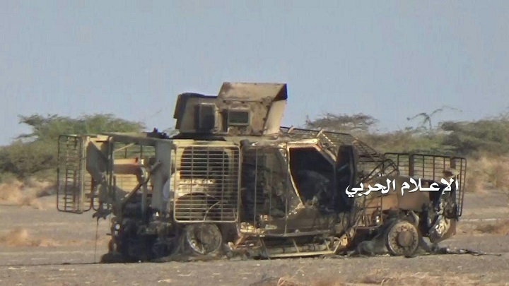Houthi Fighters Ambush Unit Of Saudi-led Coalition Around Al-Durayhimi
