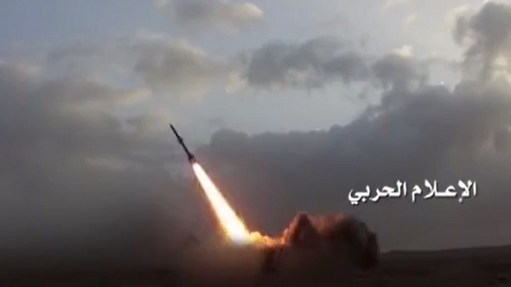 """Houthis Target Millitary Camp In Southern Saudi Arabia With Badir-1 """"Ballistic Missile"""""""