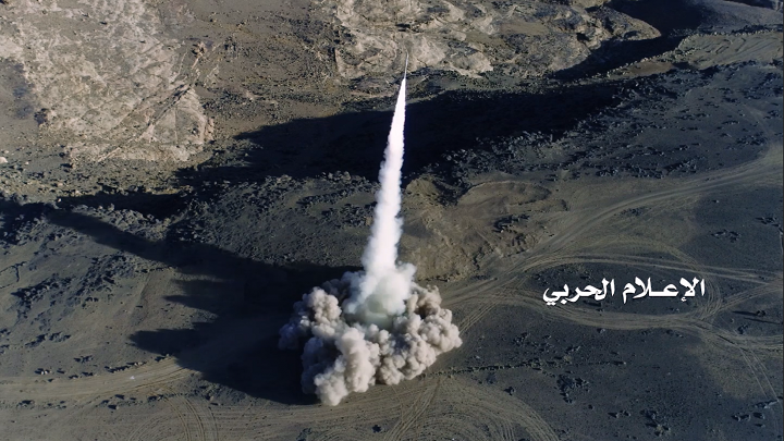 "Houthis Launch ""Ballistic Missile"" At Millitary Camp In Southern Saudi Arabia"