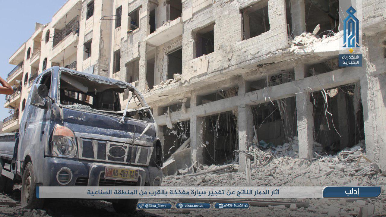 Large Explosion Rocks Idlib City Killing At Least 2 (Video, Photos)