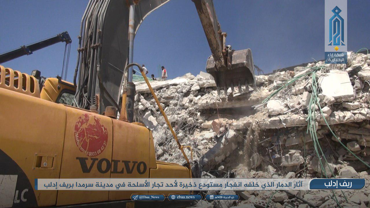 Ammo Depot Explosion Kills Dozens In Syria's Northern Idlib (Photos)