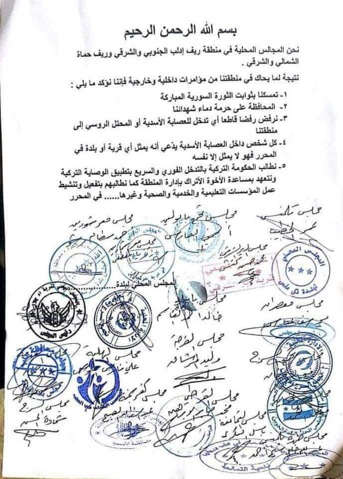 """Several Towns In Southern Idlib Ask Turkey To Impose Its """"Mandate"""" Of Them"""