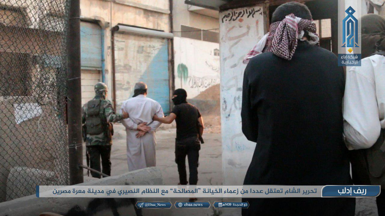 Hay'at Tahrir Al-Sham Continues Cracking Down On Reconciliation Supporters In Syria's Idlib (Photos)
