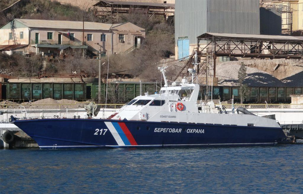 Russian Coast Guard Detains Ukrainian Vessel Involved In Illegal Fishing Near Crimea