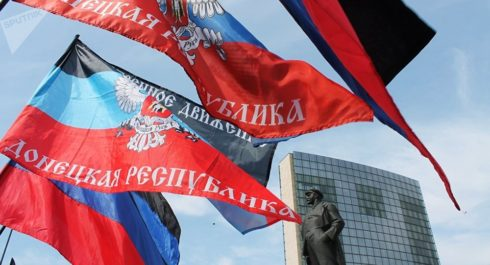 Russian Foreign Ministry: Assasination Of DPR Head Undermines Peaceful Political Settlement In Donbass