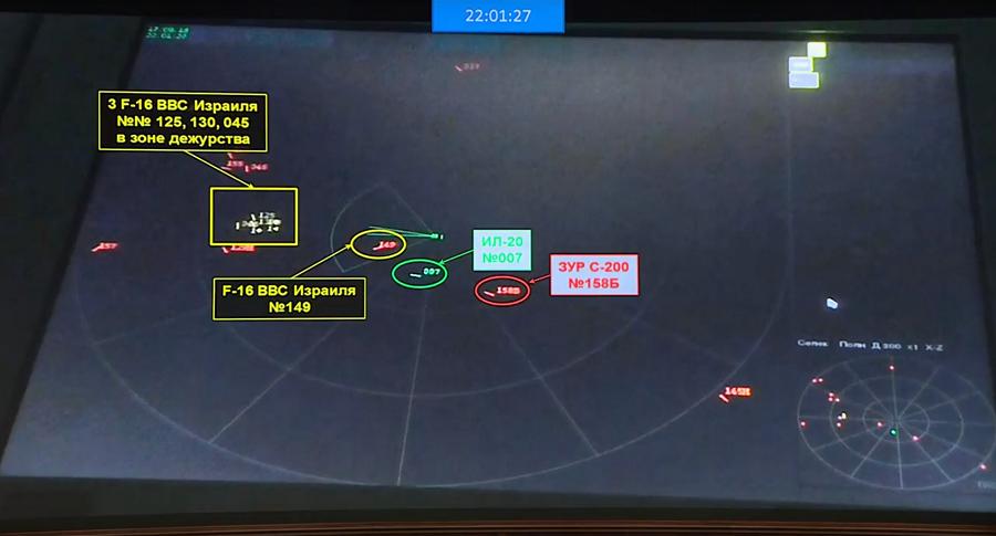 Russian Military Releases Radar Data Confirming Israeli F-16 Hid Behind IL-20 Off Syrian Coast