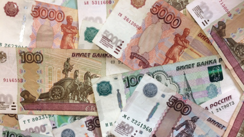 Ruble Falls To Lowest Point Since March 2016 Amid Growing Tensions Between Russia And U.S.