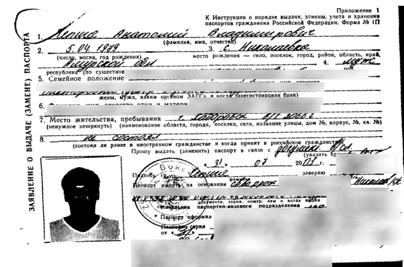 Bellingcat Claims Skripal Poisoning Suspect Boshirov Is 'Hero Of Russia', 'GRU Colonel' Anatoliy Chepiga