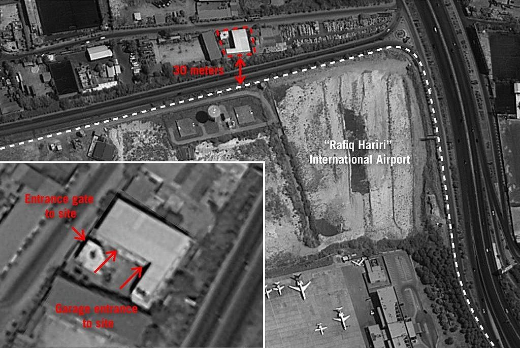 Israel Releases Pics Of Alleged Hezbollah Missile Sites Near Beirut Airport