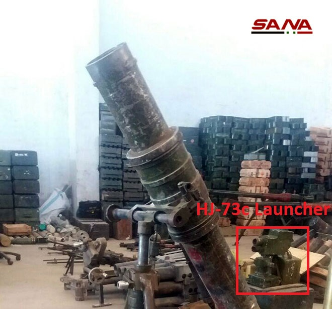Government Forces Discover More US-Supplied Weapons In Southern Al-Quneitra (Photos)