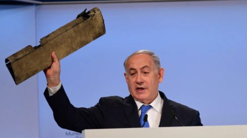 Netanyahu Claims Israel Is Now Closer To 'Arab World' Because Of Joint Anti-Iranian Agenda