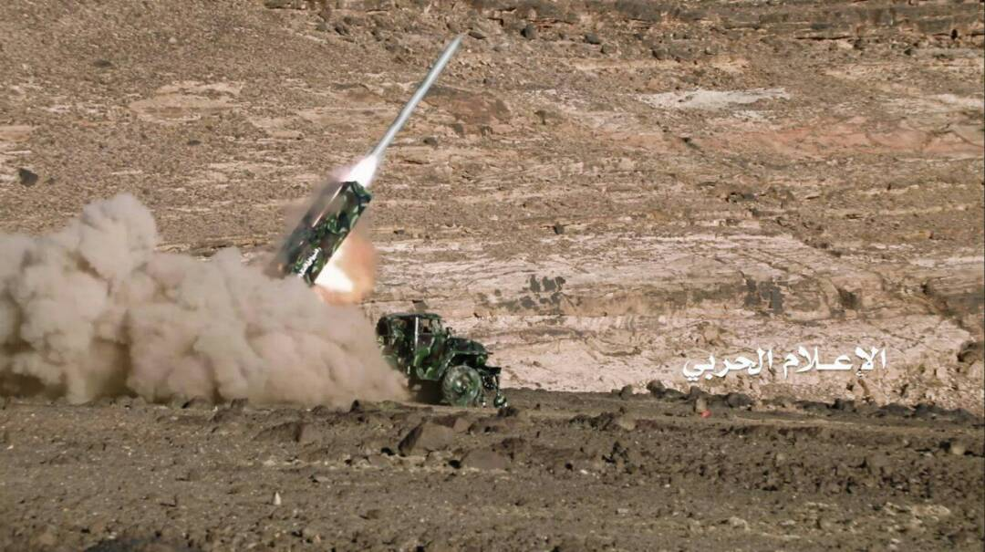 Yemeni Air Force And Missiles Force Carry Out New Attacks In Northern Yemen And Southern Saudi Arabia