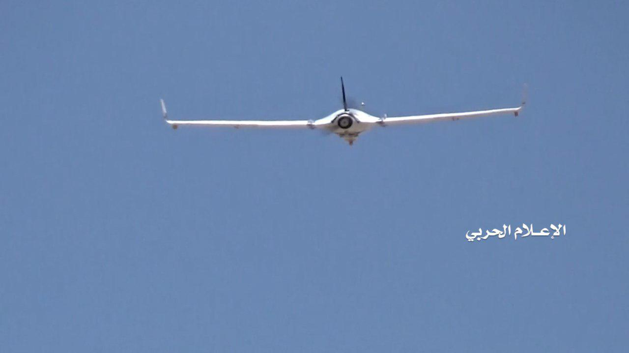 Houthis Attack Targets In Western Yemen And Southern Saudi Arabia With Armed Drones And Heavy Rocket