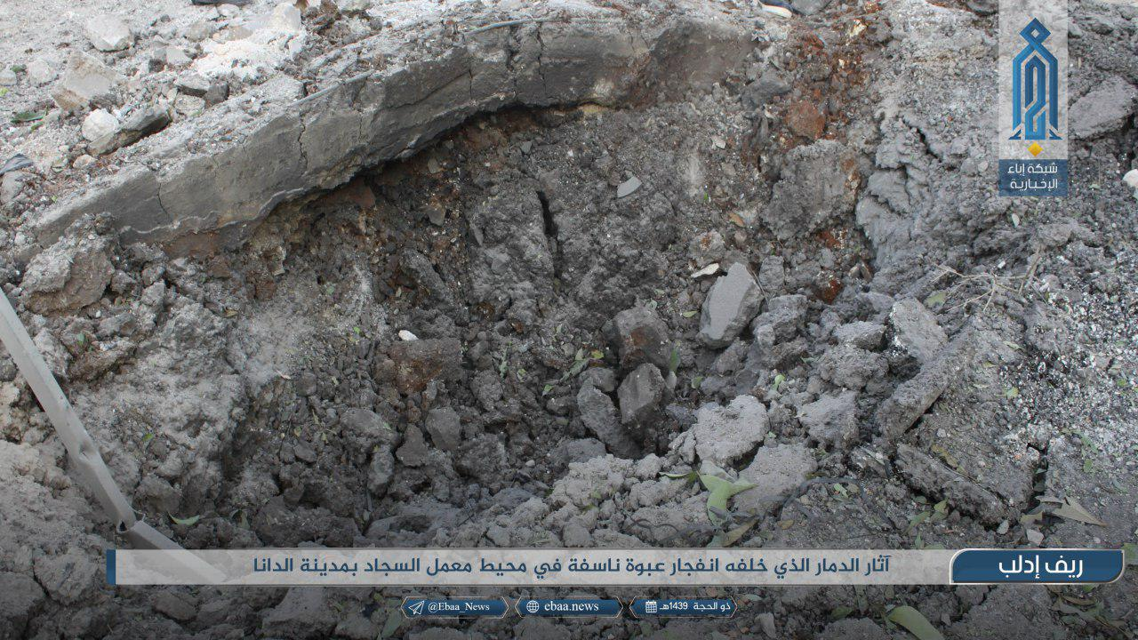 Chaos In Idlib: Another Hay'at Tahrir al-Sham Field Commander Assassinated (Photos)