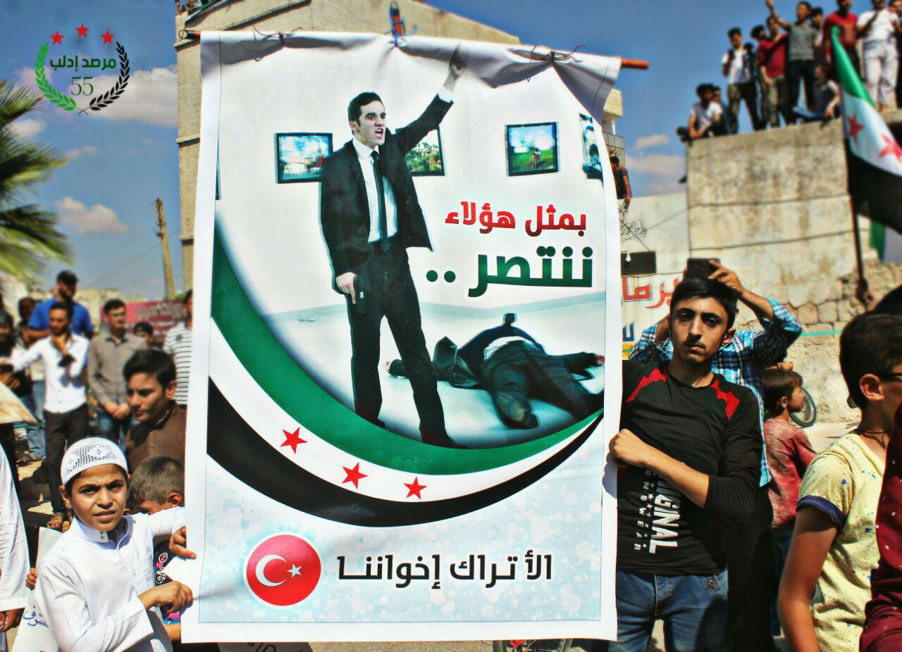 Turkey And Militants Stage Rallies Across Idlib De-Escalation Zone In Syria (Video, Photos)