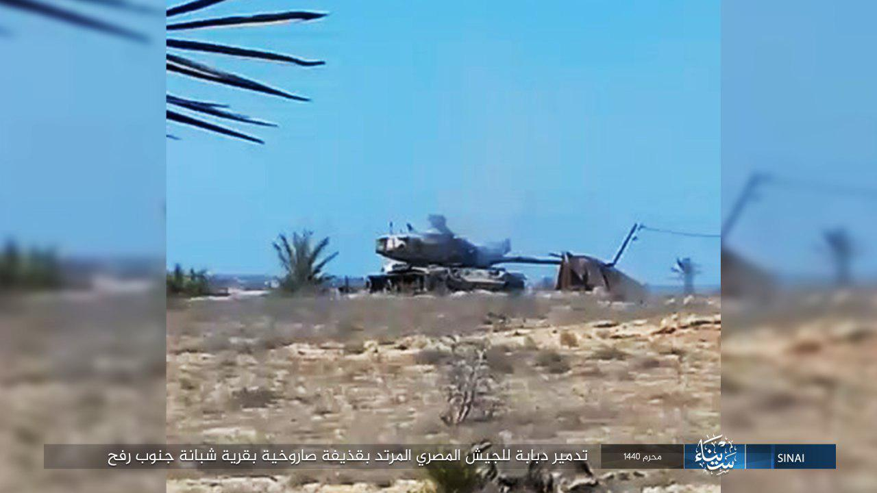 ISIS Cells Carry Out New Attacks In Egypt's Sinai, Destroy Battle Tank (Photo)