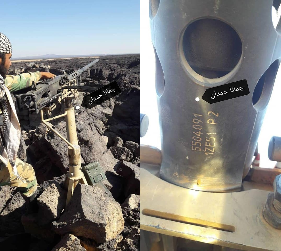 Syrian Army Makes New Gains North Of Al-Suwayda And Finds US-Made Weapons