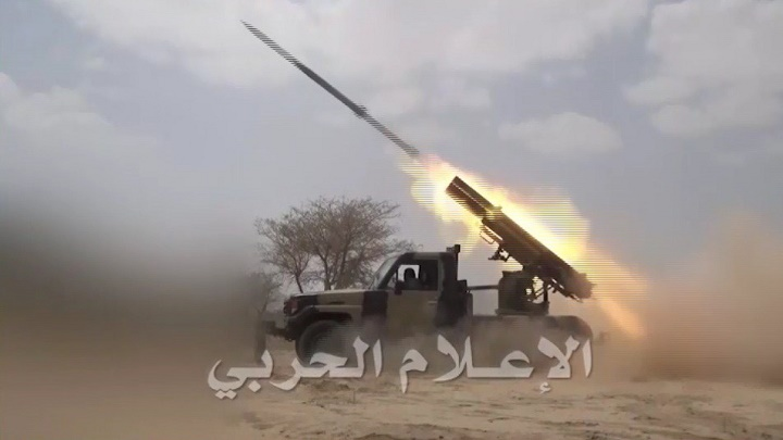 Houthis Launch Barrage Of Rockets At Saudi Troops In Jizan