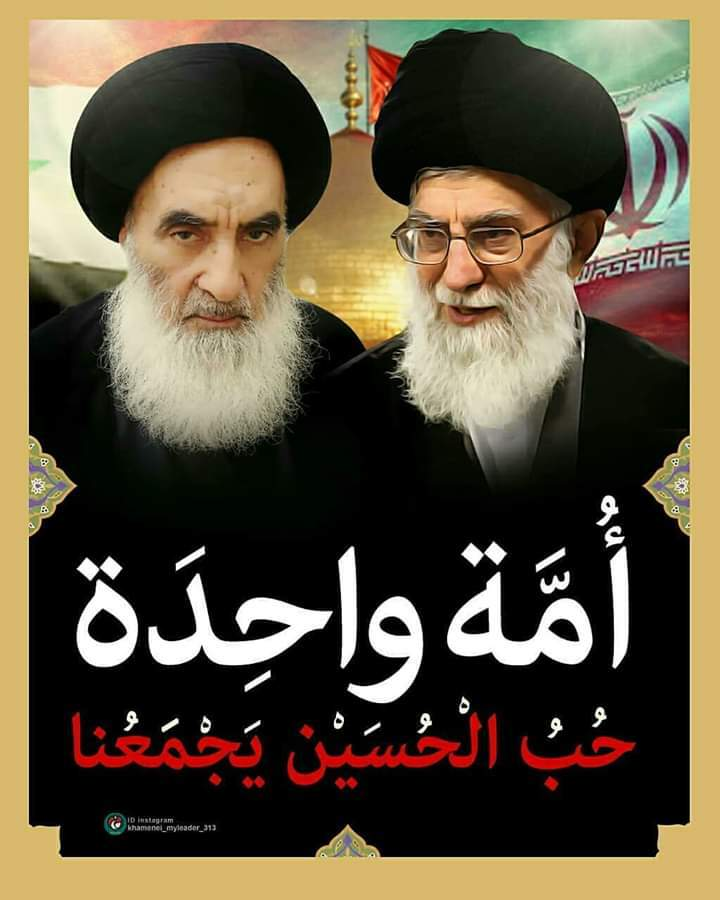 Forming an Iraqi Government: Secret Talks Between the UN and Hezbollah, an Exchange of Messages in Mesopotamia, and More