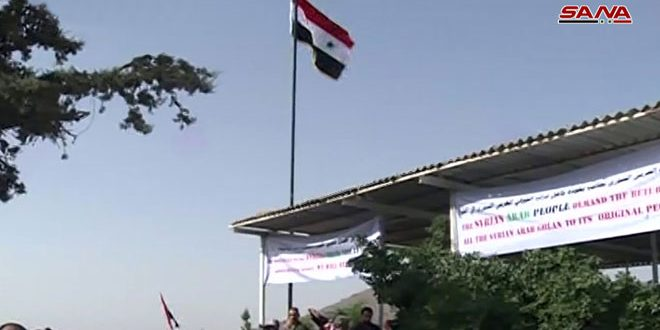 Syria, Israel Reopen Quneitra Crossing In Golan Heights First Time In Four Years