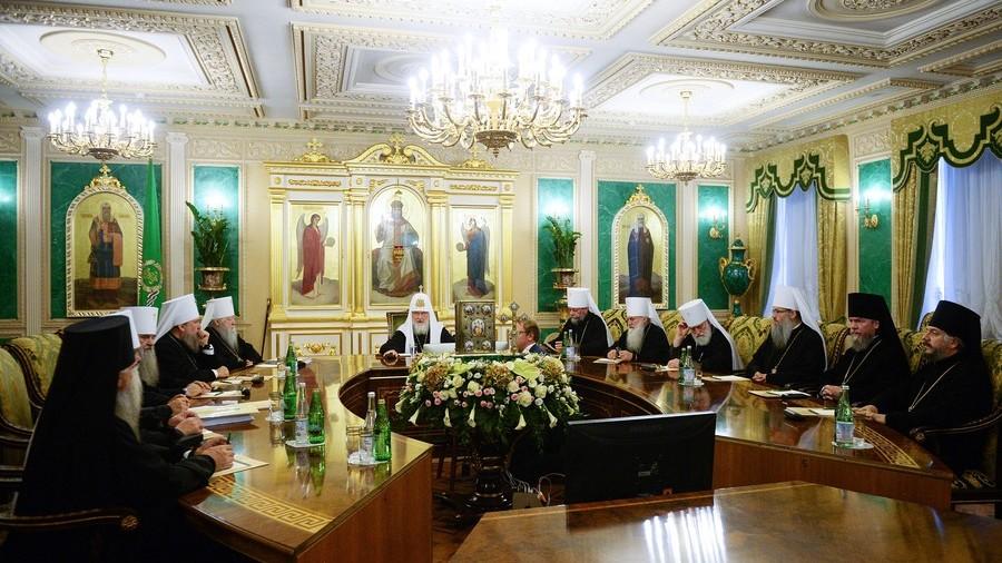 Split Within Ukrainian Orthodox Church: Issue Of So-Called Ukrainian Autocephaly