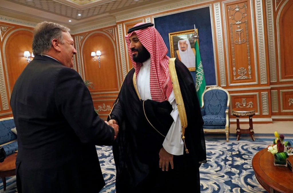 US State Department Gets $100 Mln From Saudi Arabia On Same Day When Popmeo Arrives To Discuss Khashoggi Disappearance