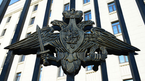 Russian Defense Ministry Comments On Situation In Euphrates Valley, Idlib And Possible Chemical Weapons Provocations
