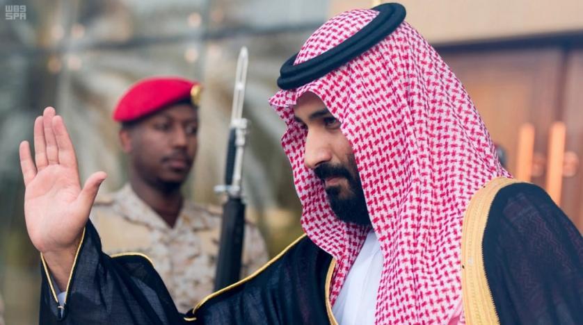 "Muhamad Bin Salman Calls Khashoggi Killing ""Heinous Crime"""