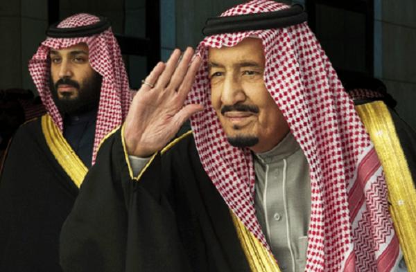 Saudi Royal Family Considering Replacement For Crown Prince bin Salman: Report